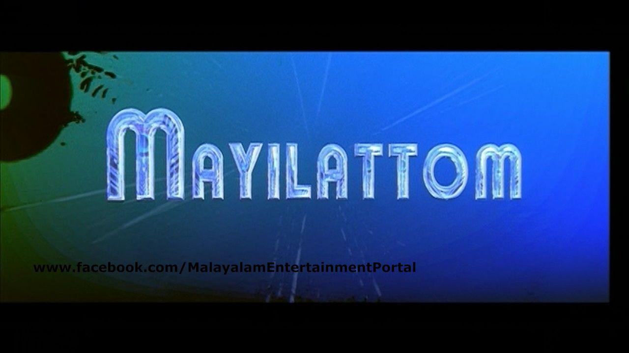 Mayilattam DVD Screenshots (Saina) Bscap0003