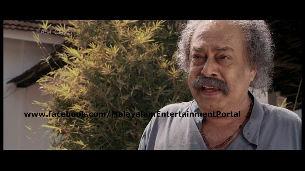 Mannar Mathai Speaking 2 DVD Screenshots Bscap0020
