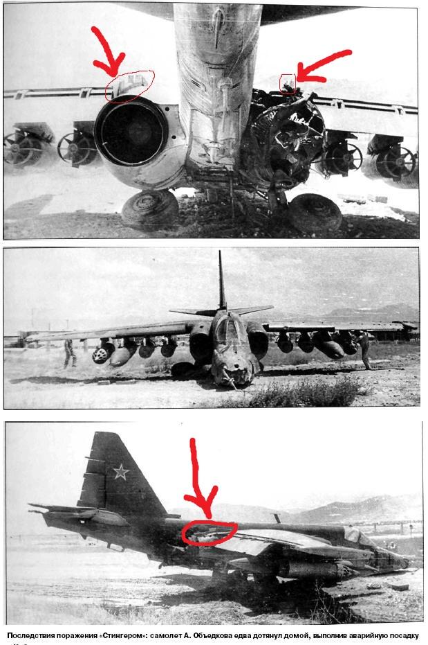Su-25 1/48  OEZ...Ιστοριες απο το Αφγανισταν !!! 2_1_2
