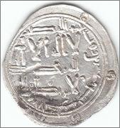 Dirham emiral de Abderrahman II (al-Andalus, 229H). D_rhams2