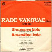Rade Vanovac 1979 - Sretenovo kolo (Singl) ZADNJA