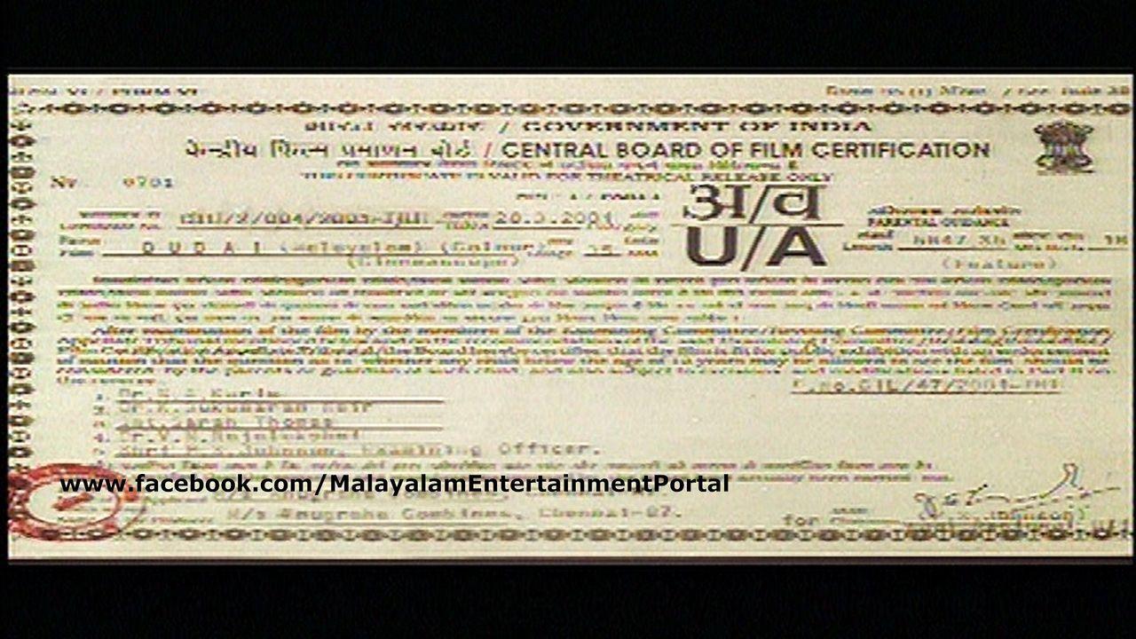Dubai DVD Screenshots (Saina) Bscap0001