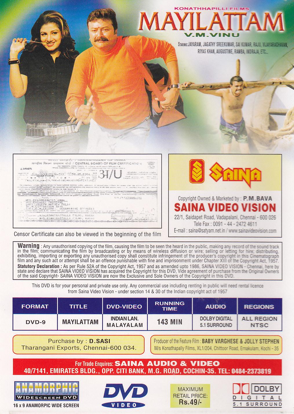 Mayilattam DVD Screenshots (Saina) Mayilattam_B
