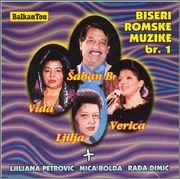 Verica Serifovic -Diskografija R_2118982_126739557010