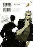 GANGSTA. Manga 638981