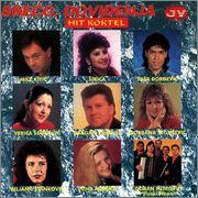 Verica Serifovic -Diskografija R_3447578_1330761963