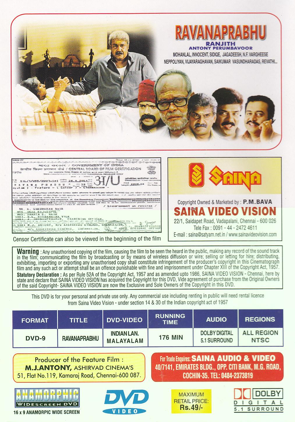 Raavanaprabhu Saina DVD Covers & Screenshots Ravanaprabhu_B