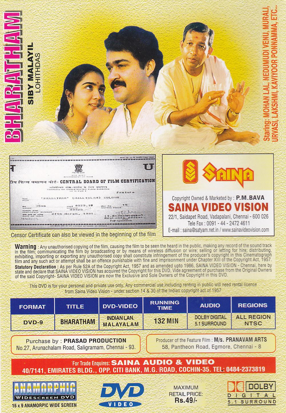 Bharatham Saina DVD Covers & Screenshots Bharatham_B