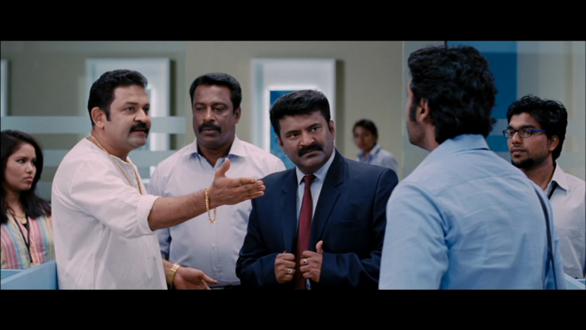 New Malayalam Blu Ray/DVD/ VCD Releases - Page 5 Vlcsnap_2013_10_09_17h24m41s203