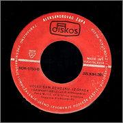 Miroslav Ilic -Diskografija R_4167717_1357495551_5334