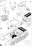 Новинки MiniART 10370164z7