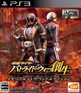 Cheats PKGs Pour CFW v4.xx Par JgDuff Kamen_Rider_Battride_War_Genesis
