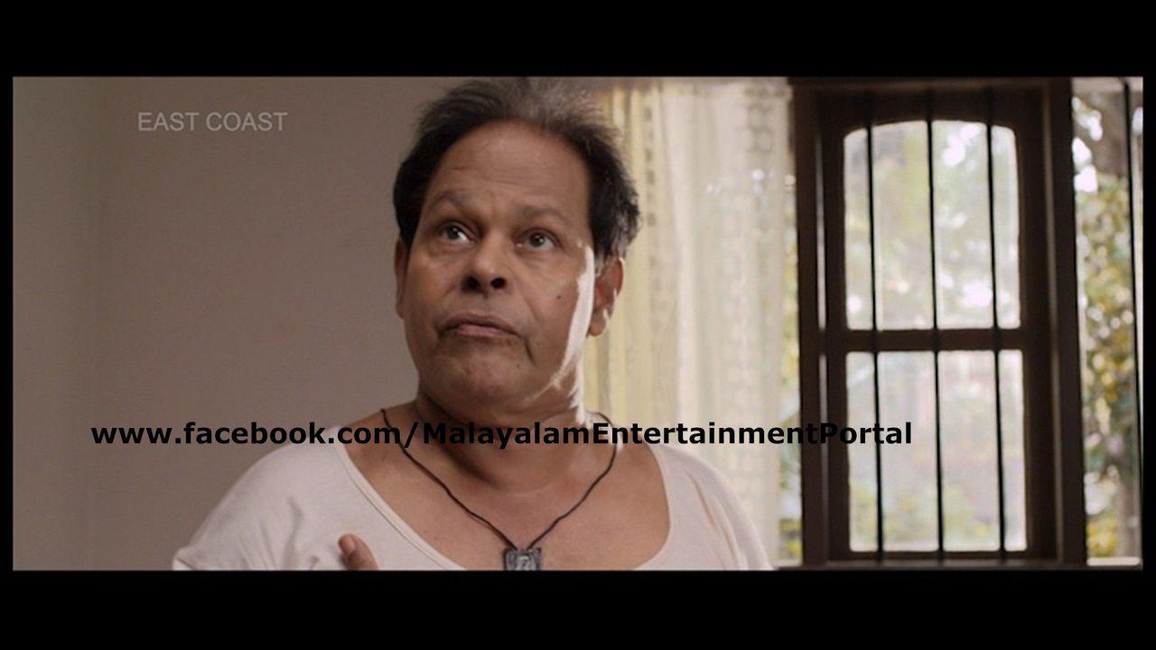 Mannar Mathai Speaking 2 DVD Screenshots Bscap0006