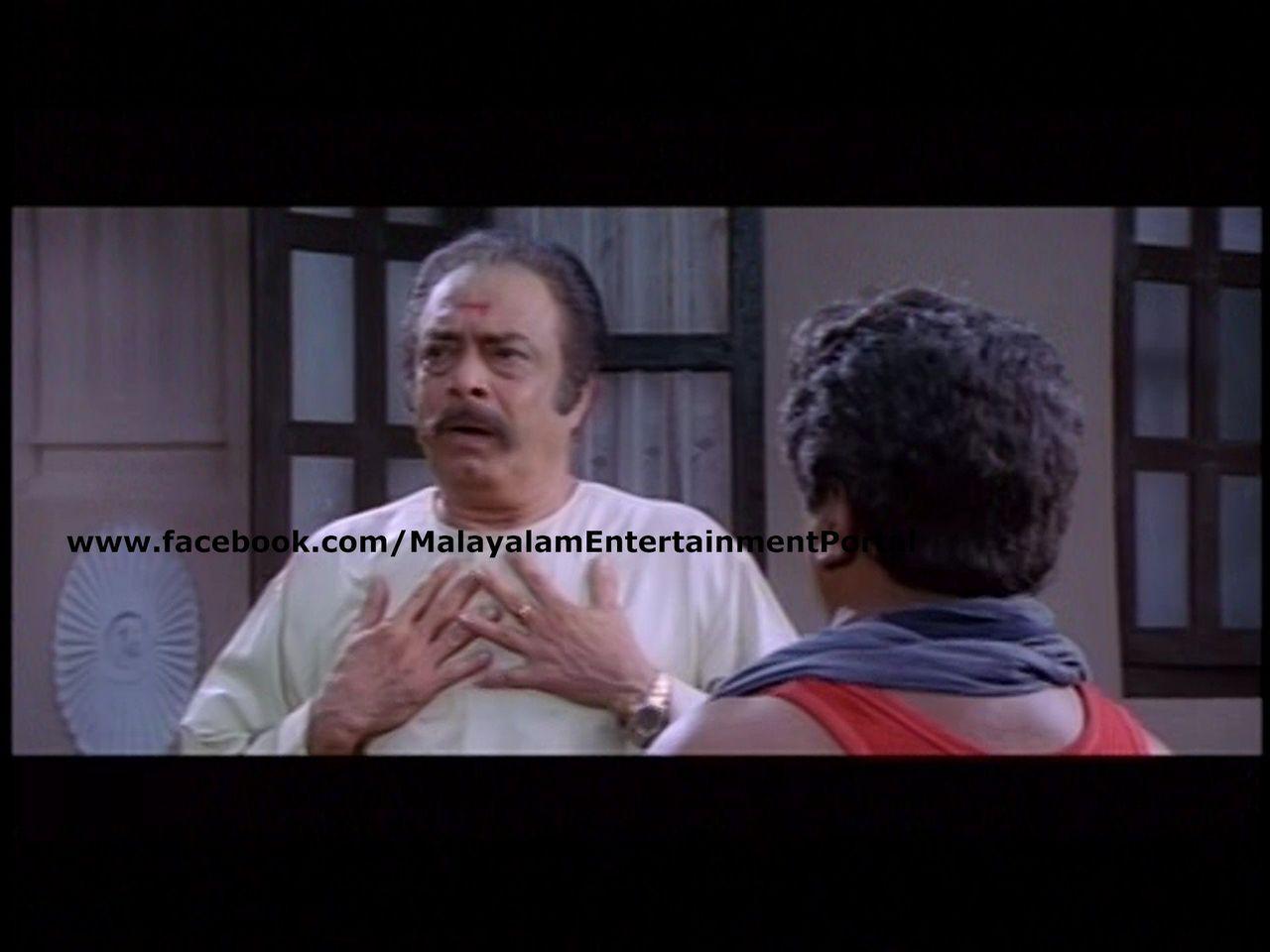 Narendran Makan Jayakanthan Vaka DVD Screenshots (Saina) Bscap0015