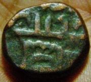Moneda Imperio Mogol siglo XVII Imperio_mogol_india_sxvii_D_NQ_NP_700015_MLU2512