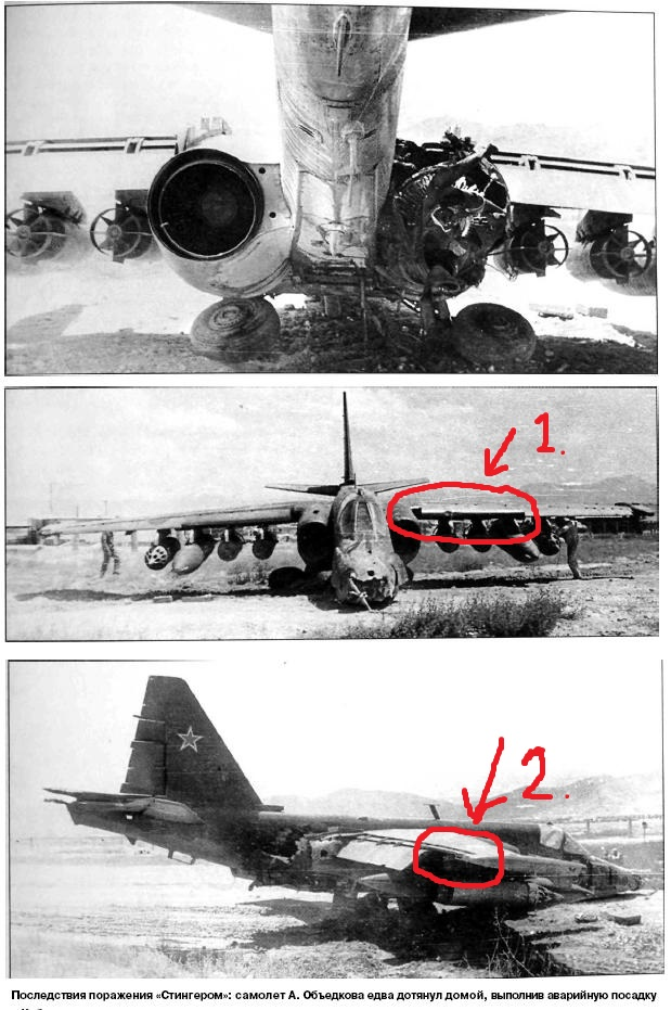 Su-25 1/48  OEZ...Ιστοριες απο το Αφγανισταν !!! 2_1