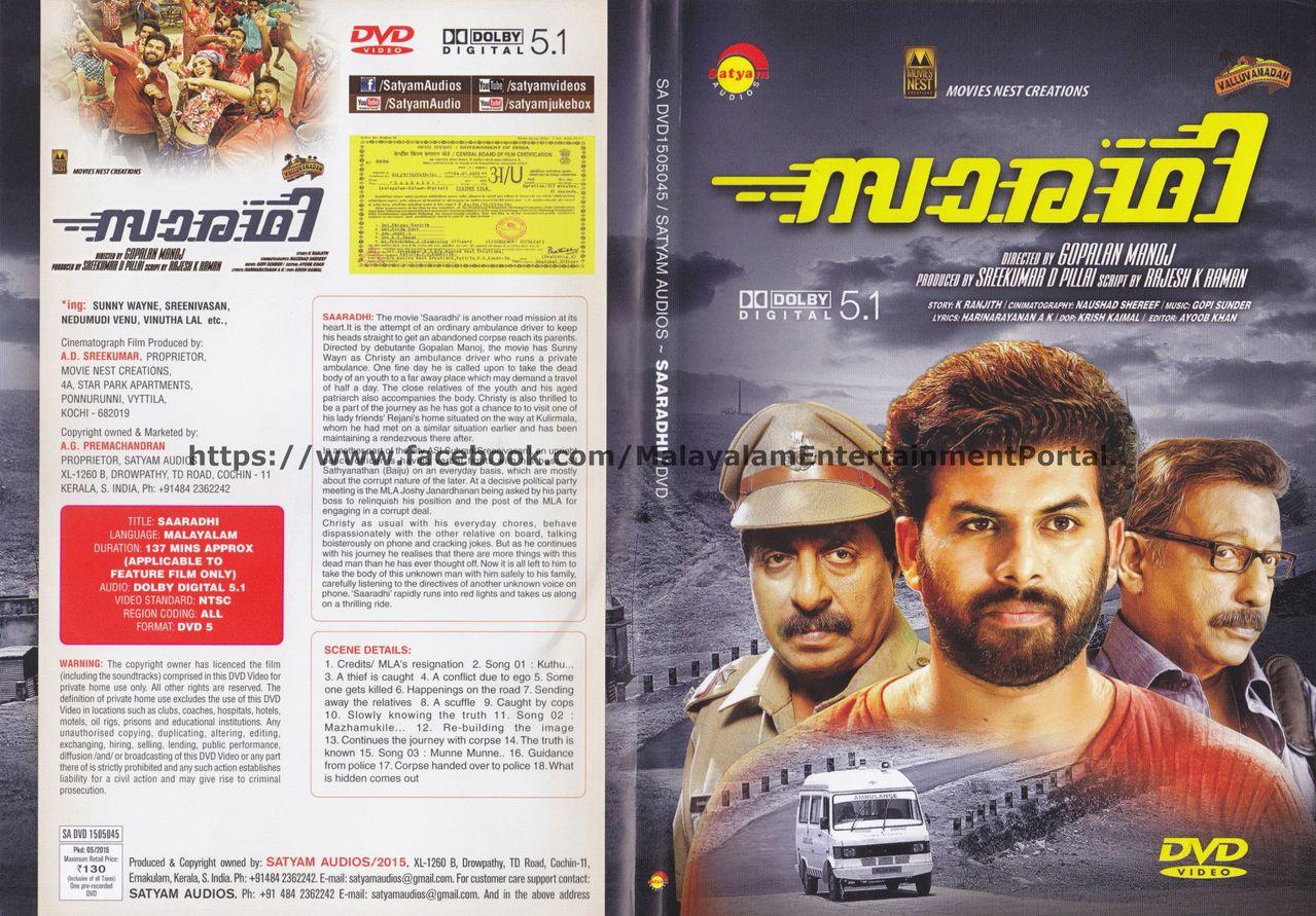 Saaradhi DVD Review Saradhi_DVD_Full
