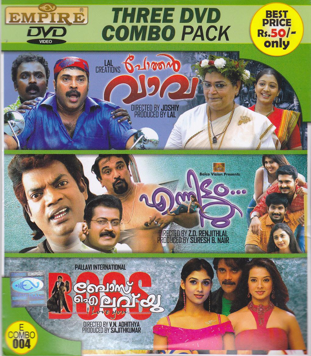 New Malayalam Blu Ray/DVD/ VCD Releases - Page 7 E3_DVDPK4_Pothen_Ennittum_Boss