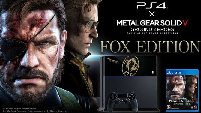 PS4 limited ground zeroes 1606883_10152785912406758_1398988378_n