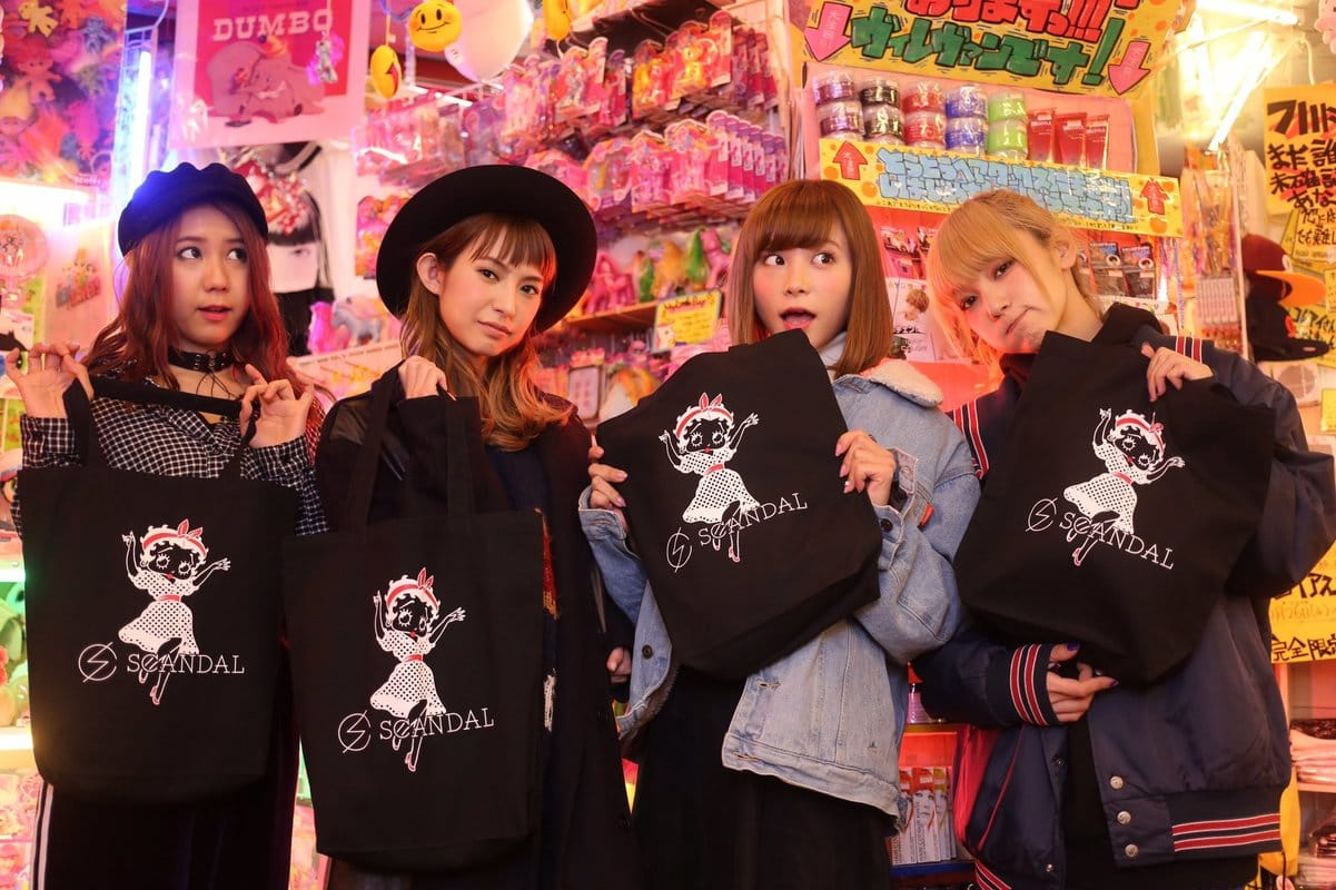 SCANDAL × Village Vanguard Collaboration Goods C5_E7a_WRVYAIi_WHx