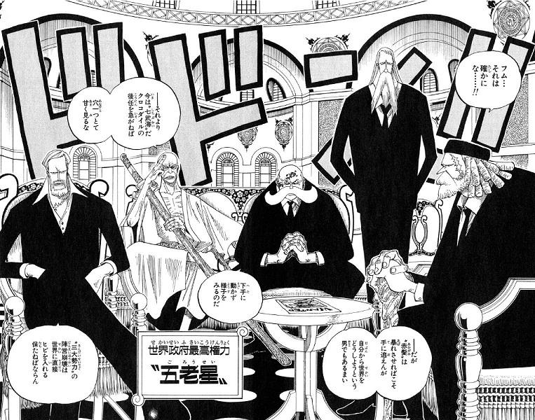 Macroteoría: El Siglo Vacío, las Akuma no Mi, la Nueva Era, la Luna, y más (11/05/15) Gorosei_Manga_Infobox51216