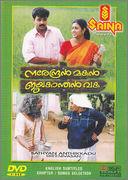 Narendran Makan Jayakanthan Vaka DVD Screenshots (Saina) Narendran_Makan_Jayakanthan_Vaka