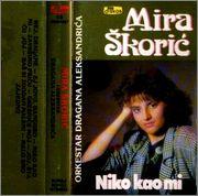 Mira Skoric - Diskografija - Page 2 R_4166423_1357469997_8054