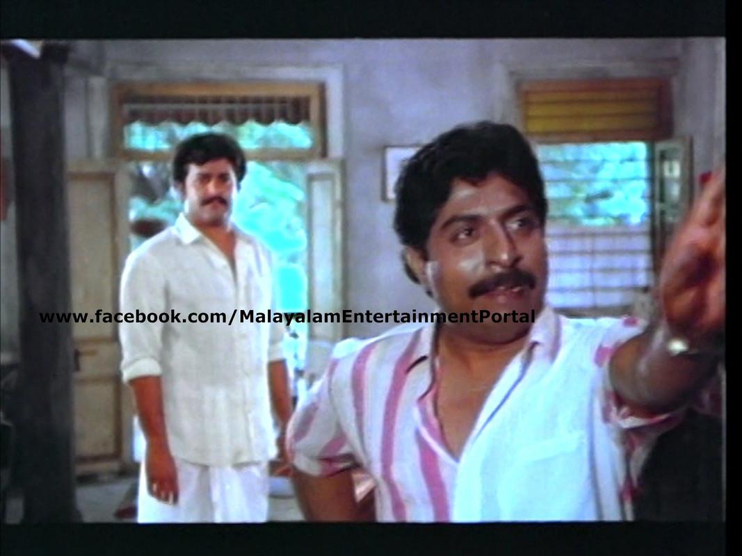 Mukundetta Sumithra Vilikyunnu Saina DVD Screenshots Bscap0013