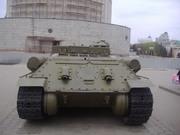 СУ-100 Белгород 138194367
