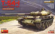 Новинки MiniART 10435615p
