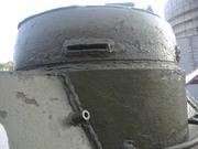 СУ-100 Белгород 138195279