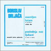 Borislav Bora Drljaca - Diskografija Omot_ZS