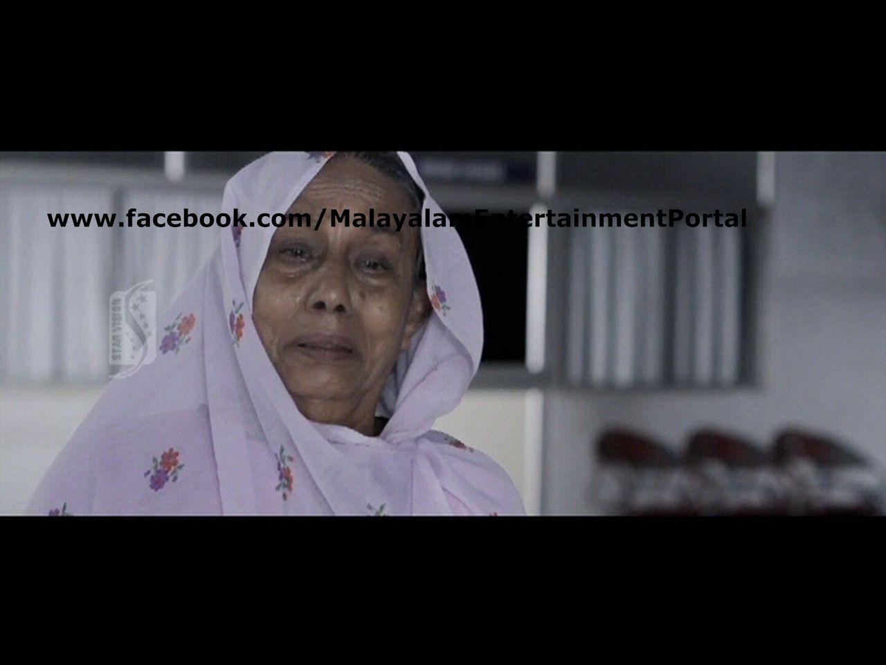 Oomakyul Padunnu DVD Screenshots (DVD 5) Bscap0002