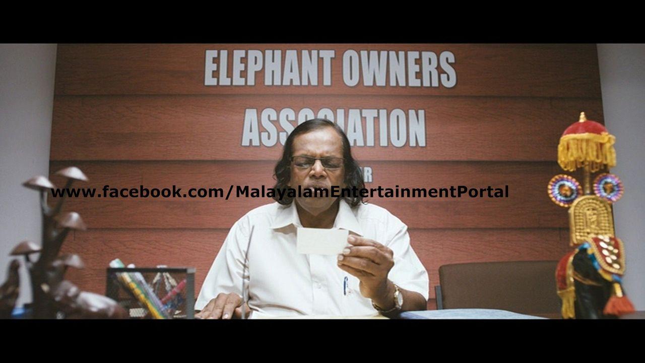 Punyalan Aggarbattis DVD Screenshots Bscap0009
