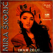 Mira Skoric - Diskografija R_4166373_1357468912_2569