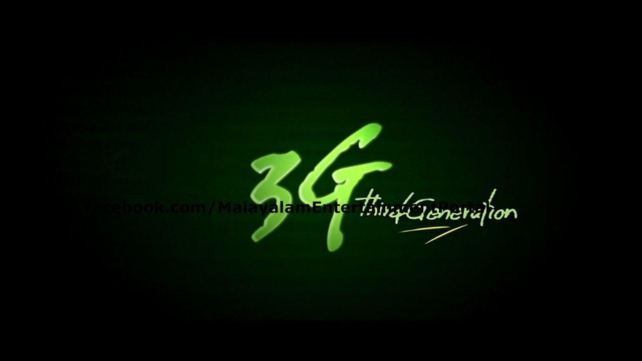 3G Third Generation DVD Screenshots (Grand Video) Bscap0001