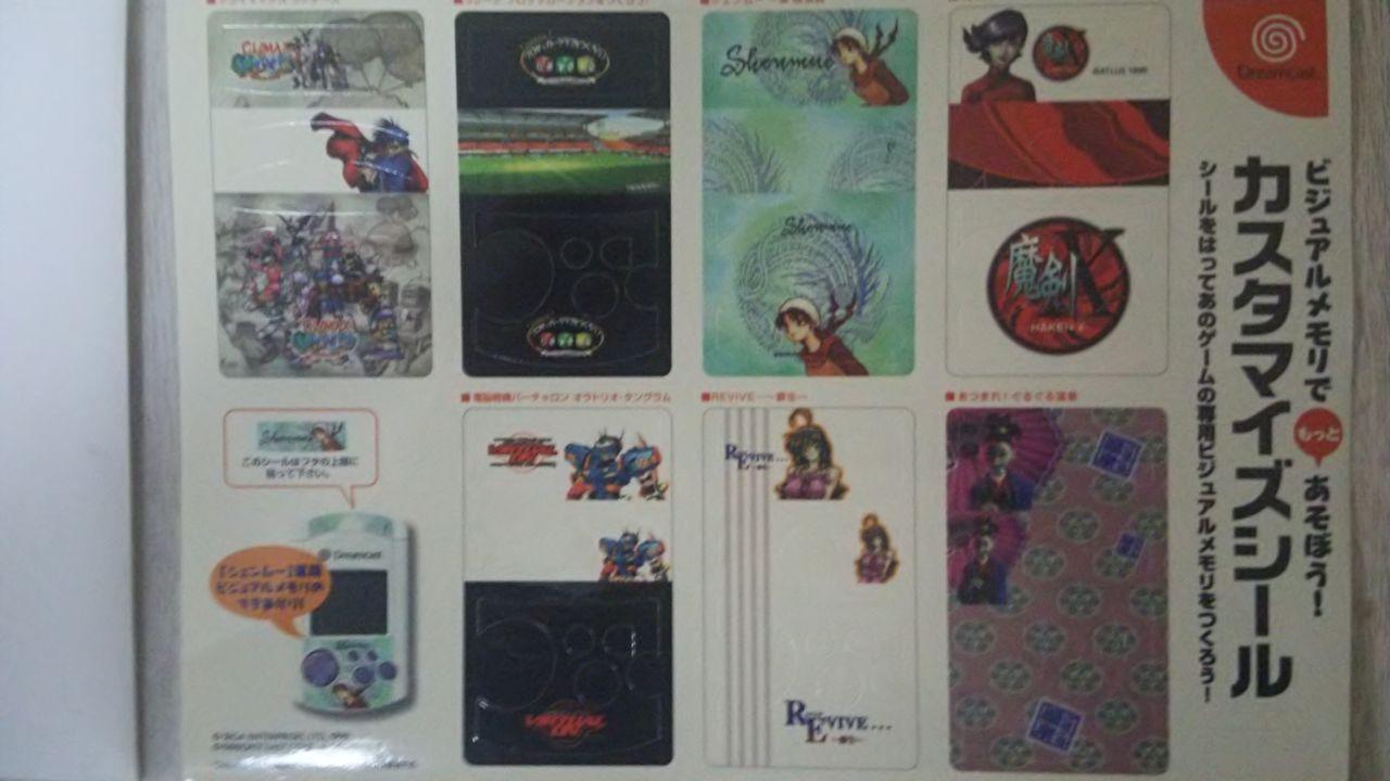 --- Vos Dernières Acquisitions Import Jap. --- - Page 17 DSC_0625