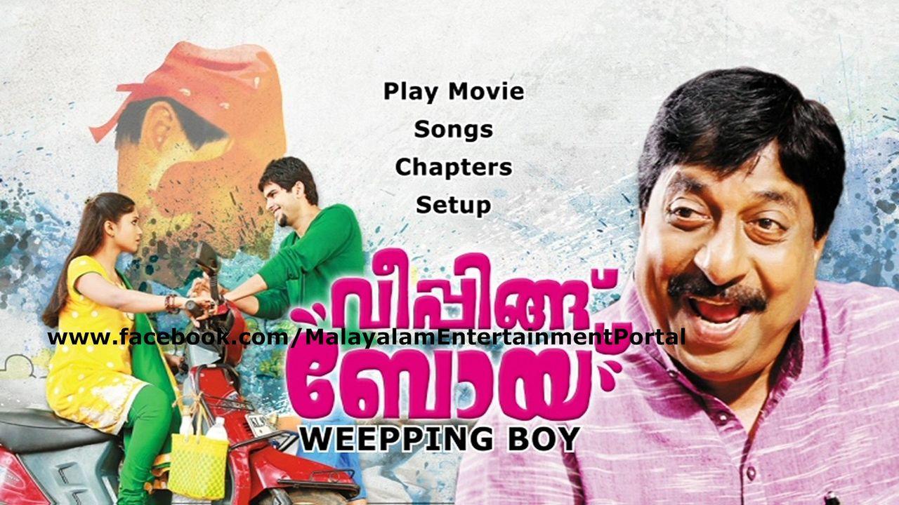 Weeping Boy DVD Screenshots Bscap0000