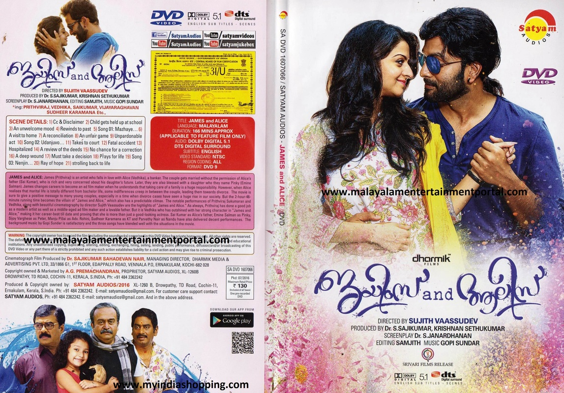 New Malayalam Blu Ray/DVD/ VCD Releases - Page 8 James_Alice