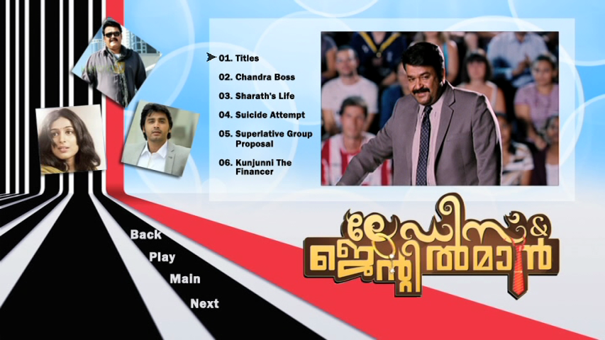 New Malayalam Blu Ray/DVD/ VCD Releases - Page 5 Vlcsnap_2013_10_09_17h03m50s236