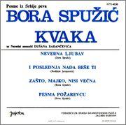 Bora Spuzic Kvaka - Diskografija R_2670177_1295832434