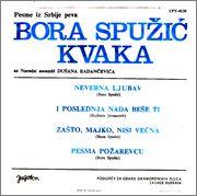 Bora Spuzic Kvaka - Diskografija R_2670177_1295832454