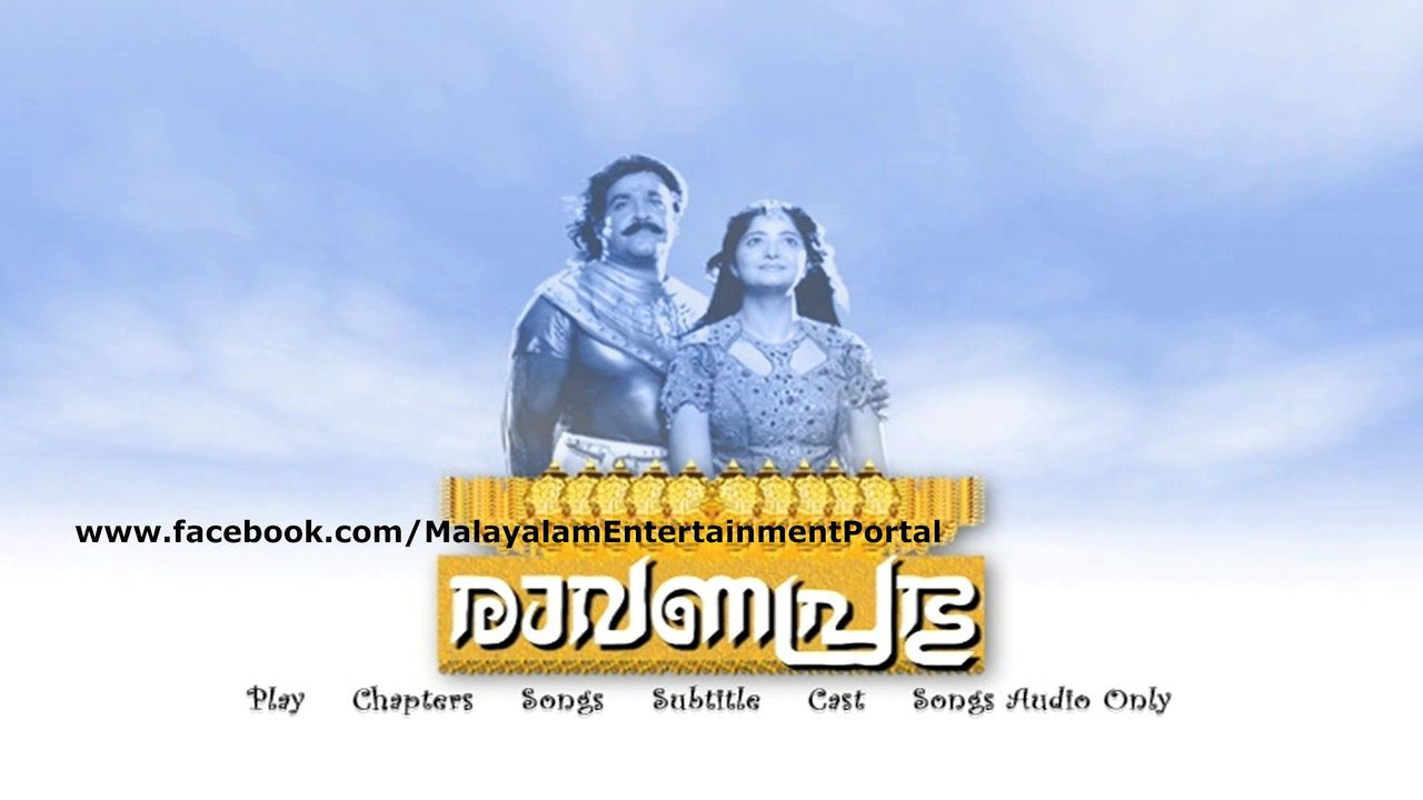 Raavanaprabhu Saina DVD Covers & Screenshots Bscap0000