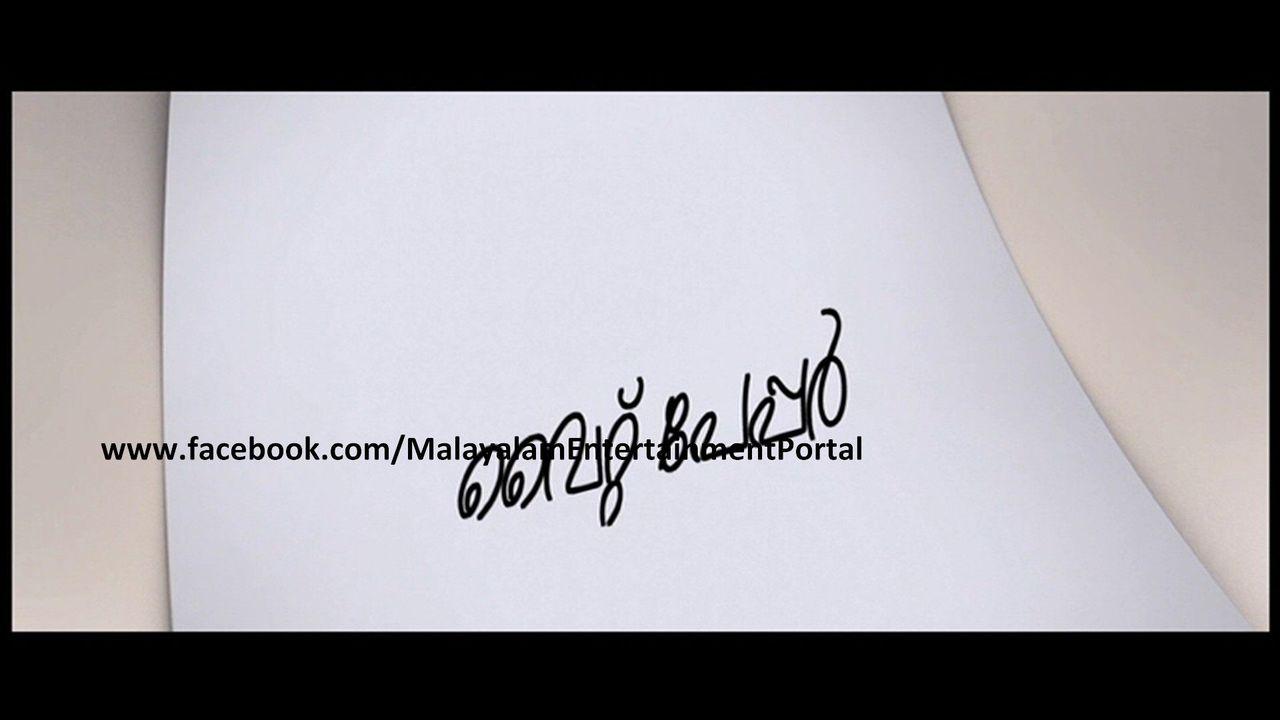 White Paper DVD Screenshots Bscap0002