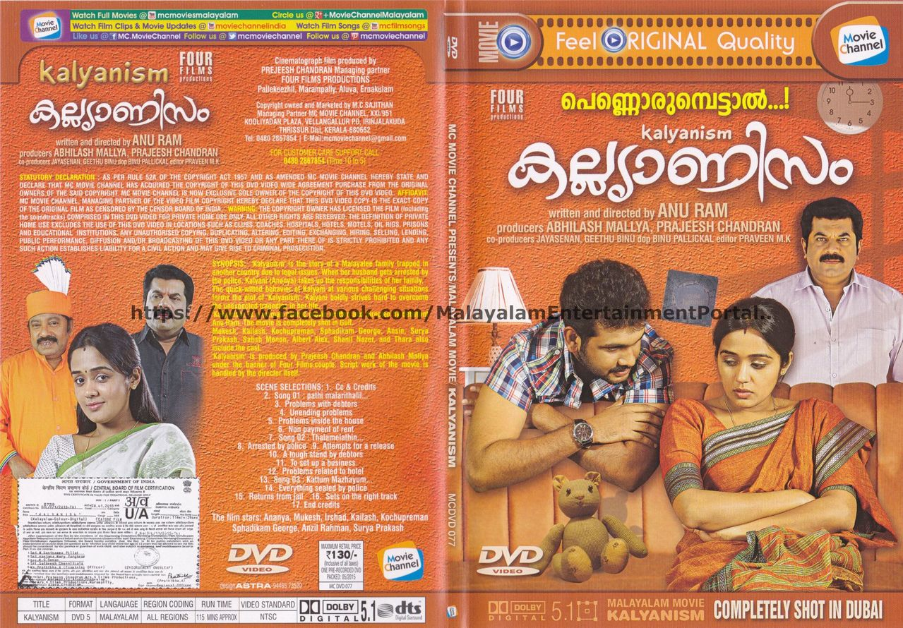 Kalyanism DVD Review Kalyanisam_Full