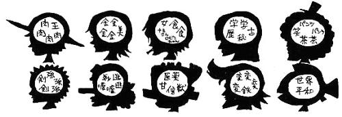 Macroteoría: El Siglo Vacío, las Akuma no Mi, la Nueva Era, la Luna, y más (11/05/15) 500px_SBS59_2_Thoughts