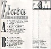 Zlata Petrovic -Diskografija Kaseta_zadnja