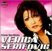 Verica Serifovic -Diskografija R_2118982_1239557015
