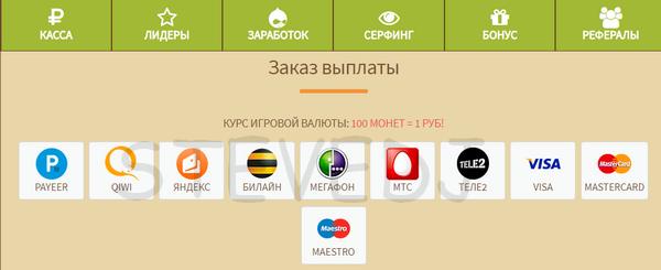 [SCAM] PTC JUEGO RUSO - money-dwarves.ru - PAGOS DESDE 1 RUBLO RUSA_DOMINGO_PTC