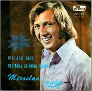 Miroslav Ilic -Diskografija R_2049641_12608824351